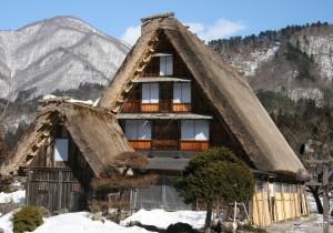 Shirakawago arquitectura Viajar Japon