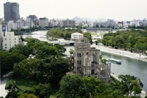 Viajar a Japon A Bomb Dome y Museo de la Paz Hiroshima