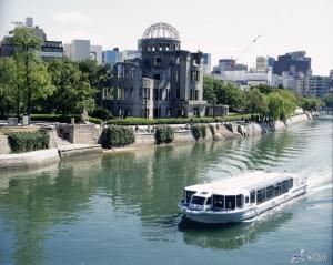 Viajar a Japon A Bomb Dome y Shinagawa River