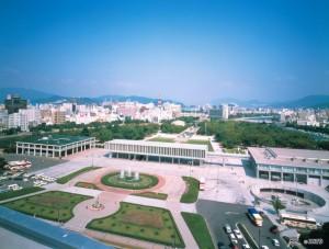 Viajar a Japon Hiroshima Peace Memorial Park