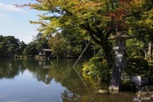 Viajar a Japon Jardín Kenroku en