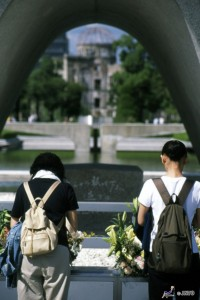 Viajar a Japon Monumento de la Paz  Hiroshima