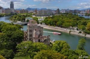 Viajes a Japon Bomb Dome Hiroshima