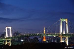 Viajes a Japon Rainbow Brigde Tokyo