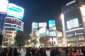 Viajes a Japon Shibuya Tokyo