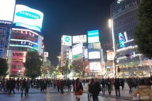 Viajes a Japon Shibuya bis Tokyo