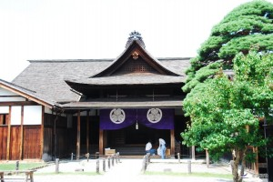 Viajes a Japon Takayama Jinya Takayama