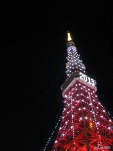 Viajes a Japon Torre de Tokyo Tokyo